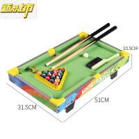 【六一儿童节特惠】 儿童桌球小台球玩具益智家用台球桌迷你桌面游戏男孩小孩1-5-10岁