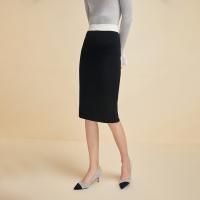 【9.23网易严选大牌日 爆款直降】女式小香风针织羊毛包臀裙