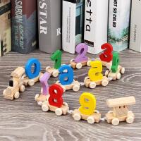木制玩具拖拉数字小火车婴幼儿宝宝小汽车积木