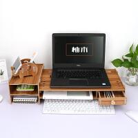笔记本电脑显示器屏增高架底座支架办公室桌面键盘收纳垫高托架子