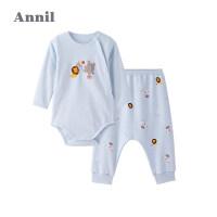 【3件3折预估到手价:74.7】安奈儿童装男童女童连体衣套装2020新款婴幼儿哈衣新生儿爬服纯棉