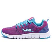 金帅威 新款飞织经典女士运动鞋休闲跑步鞋旅游鞋女慢跑鞋