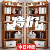 【限时抢购,全店七折】书架落地简易客厅办公室收纳小置物架简约儿童桌上学生竹子书柜
