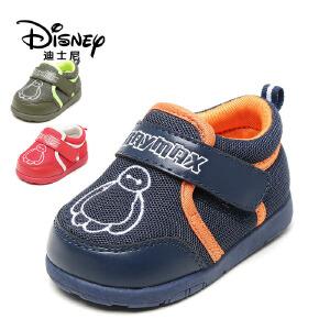 【达芙妮超品日 2件3折】鞋柜/迪士尼秋冬款男女童鞋学步鞋叫叫鞋幼婴童单鞋