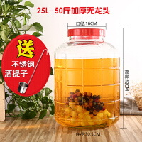 泡酒玻璃瓶带龙头家用10斤带盖杨梅酿酒瓶子泡菜酒坛子酵素密封罐