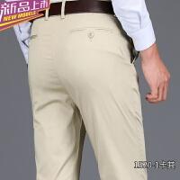 中老年男士休闲长裤春夏季新款男裤商务宽松高腰直筒休闲裤