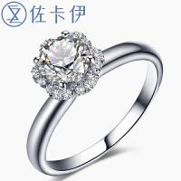 佐卡伊18K金钻戒女款钻石求婚结婚戒指正品爪镶女戒婚戒珠宝 捧花
