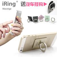 iRing手机指环扣支架iPhone6苹果三星防摔防丢小米plus懒人支架扣