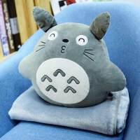 可爱龙猫暖手抱枕公仔娃娃毛绒玩具冬天女生孩抱着捂手枕插手玩偶 三用款 有毯子(1米x1.7米)