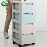 傲家 塑料抽屉式收纳柜儿童塑料五层清仓简易多层特大加厚卫生间夹缝柜