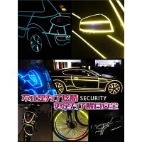 反光条汽车贴纸轮廓改装摩托电动自行车防撞夜光条轮毂装饰