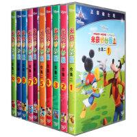正版 米奇妙妙屋合集二 10DVD 第二季全集迪士尼动画片中英文版