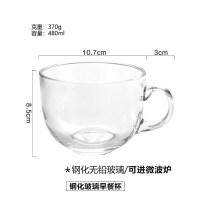 创意水杯 日式玻璃牛奶早餐杯泡麦片杯子家用杯创意水果大号咖啡杯