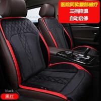 汽车加热坐垫冬季座垫 12v24v汽车加热坐垫汽车座椅电加热垫冬季通用单双座后排车载货车