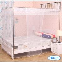 【年货节优选】老式方蚊帐宿舍学生上下铺单门1.2m1.5米1.8双人床家用寝室通用