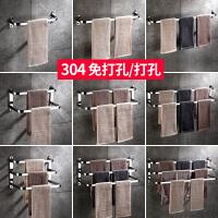 不锈钢毛巾架免打孔卫生间置物架壁挂架子