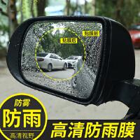汽车后视镜防雨膜 反光镜防水雾纳米贴膜