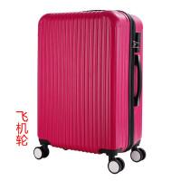 韩版女拉杆箱旅行箱男24学生行李箱万向轮20铝框登机密码皮箱26寸 玫红色 磨砂普通轮 20寸比较小