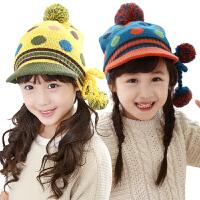 儿童帽子冬宝宝帽子秋冬小孩帽子套头帽2-4-8岁男女童帽子鸭舌帽