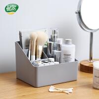 傲家 桌面收纳盒杂物整理盒家用多功能塑料多格遥控器收纳化妆品置物架