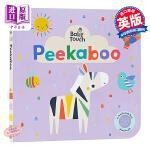 【中商原版】躲猫猫 英文原版 Baby Touch: Peekaboo 触摸书