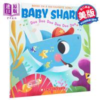 【中商原版】Baby Shark 鲨鱼宝宝 系列章节书 全彩绘本故事书 2~6岁 卡通动画 英文原版