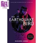【中商原版】地震鸟 Netflix惊悚片 英文原版 The Earthquake Bird Susanna Jones