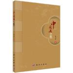 【二手99新】中国画之色 杨小晋 科学出版社