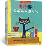 皮特猫·3~6岁好性格养成书:第五辑(套装共6册)(好学、探索、求知……荣获19项大奖的好性格榜样,在美国家喻户晓)