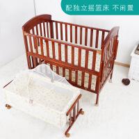 【支持礼品卡】婴儿床HP822实木樱桃色松木欧式摇篮床多功能BB床宝宝游戏床7cw