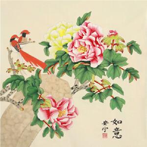 《如意》安宁 中国书画学会理事R3856