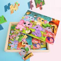 木制儿童动物盒装拼图早教益智手工拼装男孩女孩积木玩具