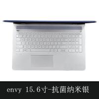 惠普笔记本电脑envy13 X360薄锐系列键盘膜15.6光影精灵3/4全覆盖防尘保护贴膜13.3英 惠普Envy X