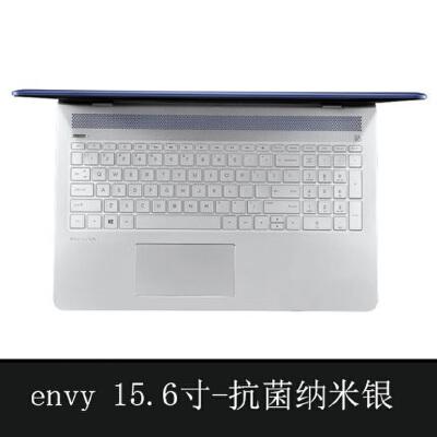 惠普笔记本电脑envy13 X360薄锐系列键盘膜15.6光影精灵3/4全覆盖防尘保护贴膜13.3英 惠普Envy X360 15cn【纳米银】