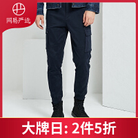 网易严选 男式工装长裤(当当特卖)