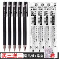 日本PILOT百乐果汁笔Juice Up按动式水笔芯20S4文具中性笔0.3/0.4/0.5日系速干大容量考试专用