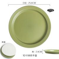 北欧陶瓷家用盘子个性不规则菜盘网红ins日式创意餐具西餐盘碟子