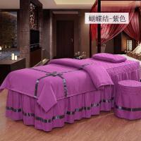 美容院按摩床品套件4件套美容床罩四件套送4美容配件