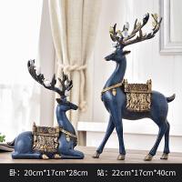 家居装饰品鹿摆件客厅酒柜桌面艺术摆设小创意室内欧式树脂