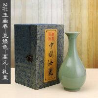 仿古汝窑陶瓷花瓶瓷器中国风复古中式古典简约家居客厅乔迁新居装饰品开业送人摆件礼物