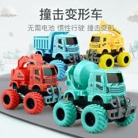儿童惯性四驱越野车撞击变形玩具车工程汽车模型