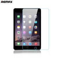 【包邮】Remax iPad mini4钢化玻璃膜 抗蓝光 高清平板弧边保护膜防刮耐磨