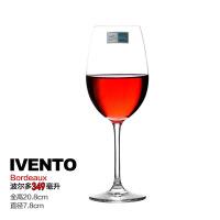 红酒杯水晶玻璃大号酒具高脚杯家用葡萄杯套装