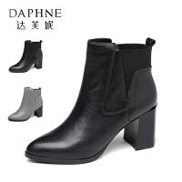 Daphne/达芙妮秋冬短靴女舒适牛皮方跟女鞋简约圆头粗跟短筒女靴