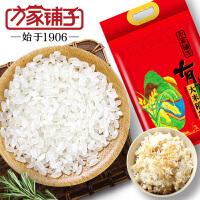 【方家铺子_有机稻花香】 东北黑龙江有机稻花香 五常大米 5kg
