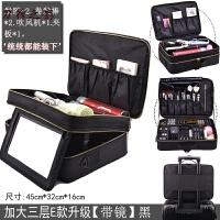 大号容量收纳包美甲美发纹绣化妆师工具箱跟妆手提化妆箱