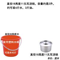 不锈钢桶 带盖商用家用双耳电磁炉锅304不锈钢汤桶圆桶水桶拉面锅