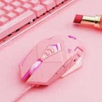 游戏粉色鼠标有线静音机械电竞家用电脑笔记本台式文艺简约类肤可爱鼠标