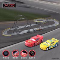 汽车赛车总动员3环形双人赛道轨道儿童遥控玩具车闪电定制 官方标配