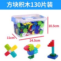 儿童塑料积木1玩具2力3拼装6拼插4方块7男孩8开发10周岁房子9